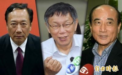 郭柯王今首度合體 傳「不會發表結盟、不談選舉」