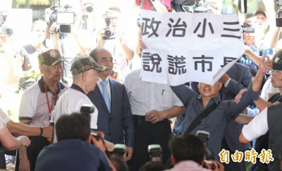 感謝郭王出席823活動 柯:緬懷過去、珍惜現在並展望未來