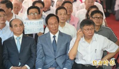 郭柯王823紀念活動同框 郭:捍衛中華民國自由民主的心永不改變