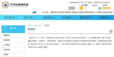 受白鹿颱風影響 志願兵考試、軍樂兵專長測驗延期
