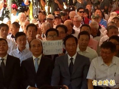 KMT市議員吳世正:既然郭信仰關公 就效法關公心在漢