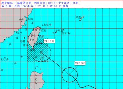 白鹿颱風明襲台 氣象局預估下午發布陸警