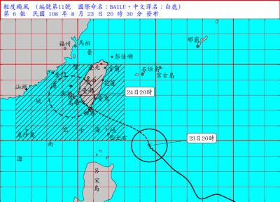 白鹿颱風陸上警戒區再擴大 11縣市列入
