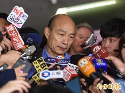 年改釋憲出爐 韓國瑜競總:御用大法官成選舉機器