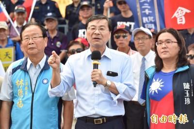 國民黨對年改釋憲結果「深感遺憾」 批大法官「為德不卒」