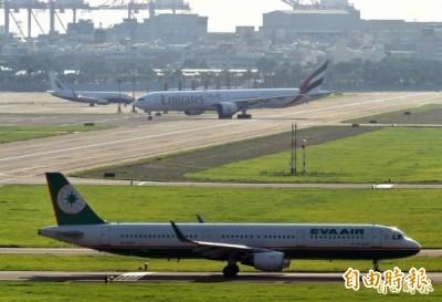 注意!白鹿颱風影響 高雄機場逾百航班異動