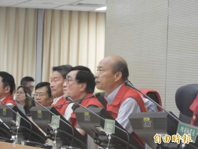 白鹿颱風直撲而來 韓國瑜準時主持應變中心會議