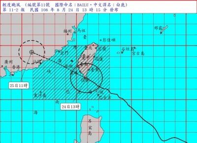 白鹿中心13:00登陸屏東縣滿洲鄉  16縣市防豪大雨