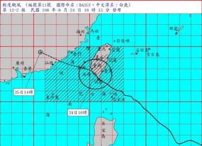白鹿快閃中心16:10高雄出海 全台午夜以後脫離暴風圈