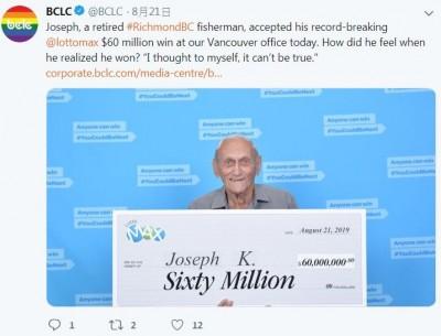 中史上最大頭獎18億遲遲不領 退休老翁吐心聲耐人尋味