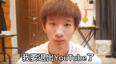 付不出員工薪水? 爭議網紅小玉宣布要「退出YouTube」