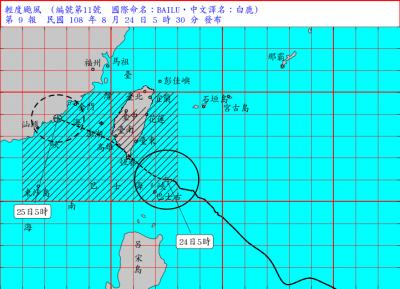 白鹿颱風暴風圈將觸陸! 24日停班停課一覽