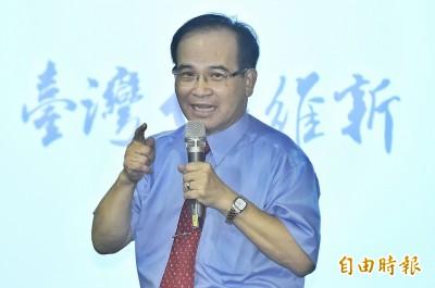 成立新政黨「台灣維新」 蘇煥智喊話:終結藍綠惡鬥