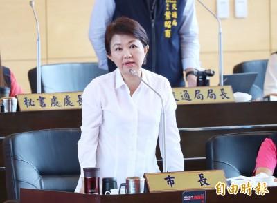 盧秀燕公開行程「神隱」4天 引發揣測:市長自放颱風假?