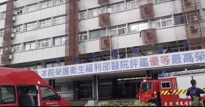 驚!加護病房竄火 國軍松山醫院一度疏散病患民眾