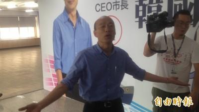 黑函零容忍 韓國瑜秀「東吳英文系」畢業證書將提告
