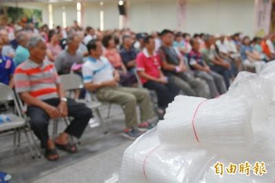 保護珍珠芭樂 「農會牌」套袋補助300萬個