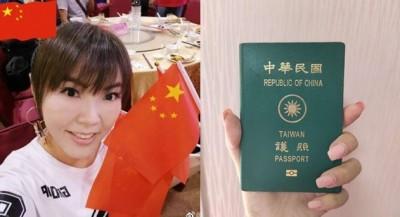搞丟台灣護照 劉樂妍急問國台辦:要怎麼回去?