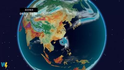 楊柳颱風生成 專家:下一個熱帶系統發展較易影響台灣