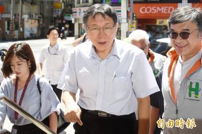 黨名引發各界反彈 「台灣民眾黨」申請成立仍過關