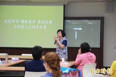 學習微軟歐洲計畫 中山大學培育女性科技人才