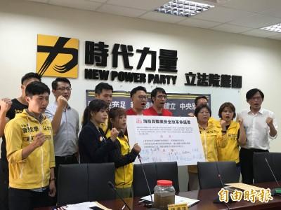 黨主席指將列時力不分區 黃國昌:大家一起幫忙達成目標