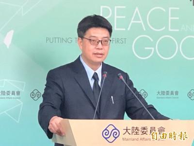 還有其他台灣人在中國失蹤? 陸委會:目前僅李孟居一案