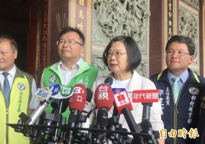 韓國瑜賣爭議農舍 小英總統「無意撿槍」冷回應