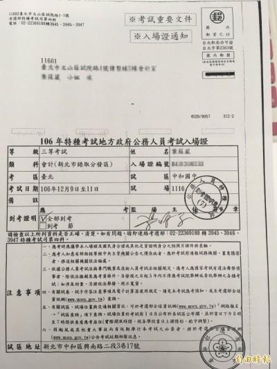 國考變革!取消87年紙本入場證制度 最快9/28起可用身分證應試