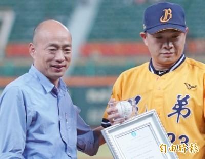 彭政閔高雄最終戰 韓國瑜送簽名球給他 球迷傻眼狂噓