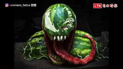 藝術級「玩食物」 西瓜經他巧手竟成張牙舞爪的「猛毒」!