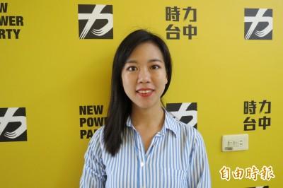 時力秘書長 27歲正妹吳佩芸接任