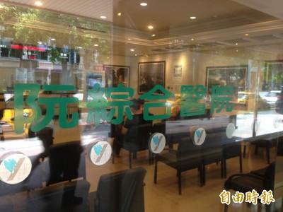 高雄阮綜合醫院疑中「勒索病毒」 行政系統癱瘓重建中