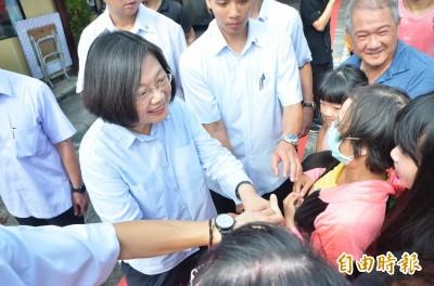台南參香粉絲暴動  蔡英文:繼續建設台灣、守護主權