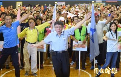台北市敬老卡點數 9/1起可抵用運動中心6項設施