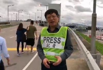 反送中》中共官媒總編赴港採訪 大讚:港警克制才沒死人