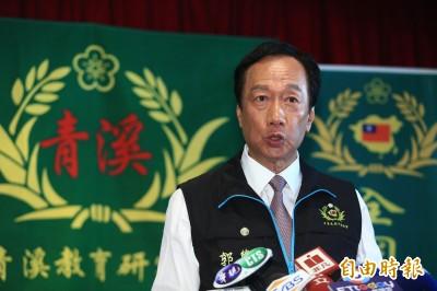 郭台銘下戰帖  願與蔡總統辯論產業結構與台灣未來
