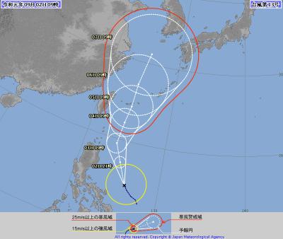 第13號颱風「玲玲」生成 週三、四最接近台灣