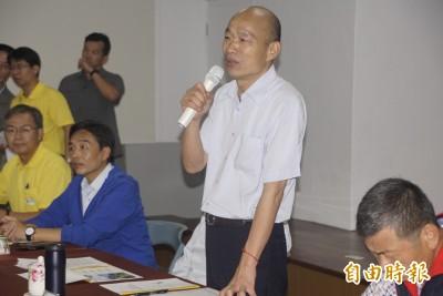 韓國瑜拒談黃之鋒訪台 但對管中閔懲處卻講長篇大論
