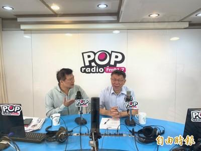柯文哲談香港問題:罵中國也沒有用 指出問題就好