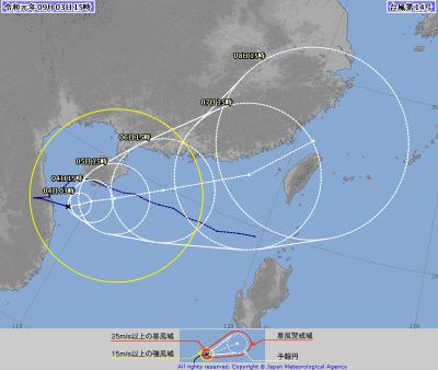 雙颱環伺》玲玲增強恐轉中颱 日本預估劍魚回馬槍殺進台海