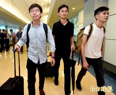今日台灣,明日香港!黃之鋒:台港同行捍衛民主自由