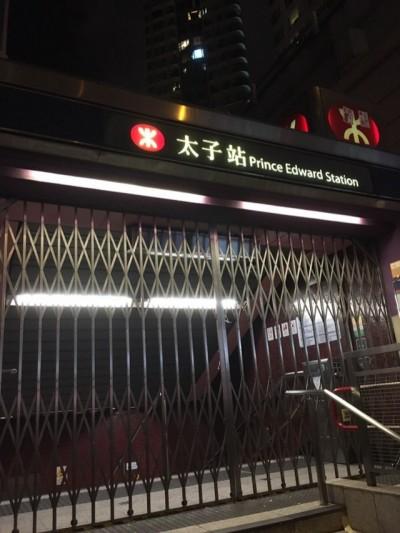 反送中》港警旺角警署內無警告開槍 1示威者腿部中彈