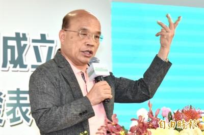 反送中》蘇揆:港人盼中國兌現「一國兩制50年不變」