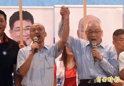 「實質棄瑜」必會落實…黃創夏:國民黨灰飛煙滅已在彈指間