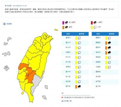 僅東澎金馬除外...14縣市大雨特報 雲嘉南高豪雨警戒