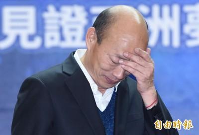 韓國瑜上班日拚選舉 網友痛批:責任制下班就變打卡制?