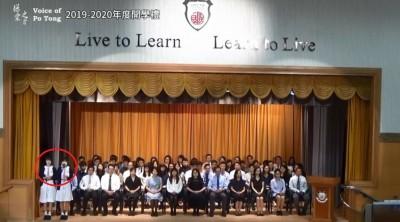 反送中》中學開學典禮 全場不唱中國國歌改唱《悲慘世界》