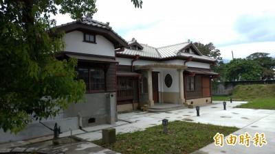 希望日式老屋重生 臺鐵花蓮管理處長官邸招商