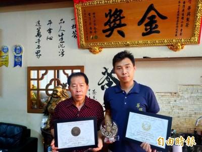 高雄青農 奪法國AVPA世界茶葉大賽2獎